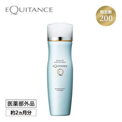 〈エクイタンス〉ホワイトロジーローション(薬用美白化粧水)