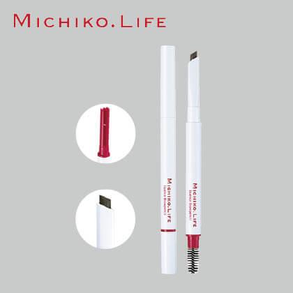 〈ミチコ.ライフ〉エッセンスアイブロウペンシル ナチュラルグレイ