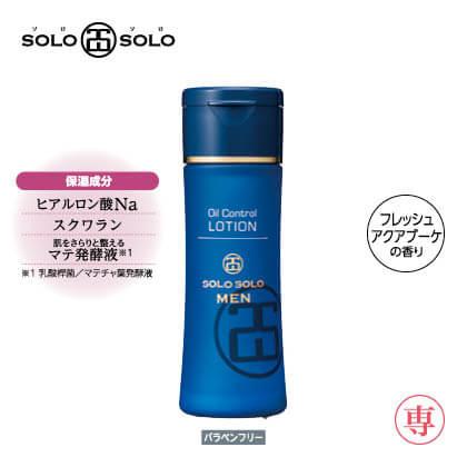〈ソロソロ〉メン オイルコントロールローション