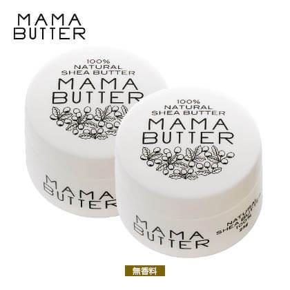 〈ママバター〉フェイス&ボディクリーム2個