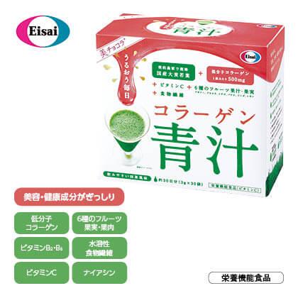 チョコラ コラーゲン青汁