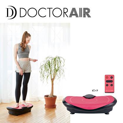 〈ドクターエア〉3Dスーパーブレードスマート ピンク