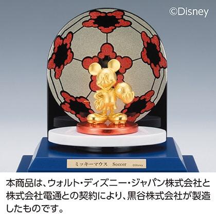 〈ディズニー〉純金ミッキーマウス「サッカー」