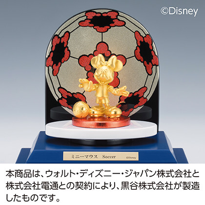 〈ディズニー〉純金ミニーマウス「サッカー」