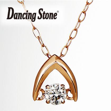 〈ダンシングストーン〉K18ダイヤモンドペンダント(ピンクゴールド)