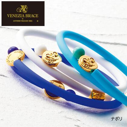 〈VENEZIA BRACE〉ブレスレット3本セット ナポリ(青・水色・白)