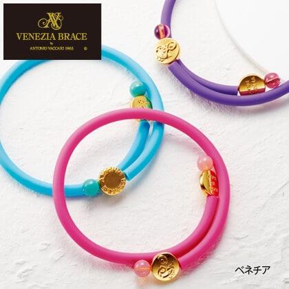 〈VENEZIA BRACE〉ブレスレット3本セット ベネチア(ピンク・水色・紫)