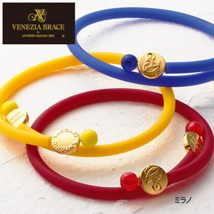 〈VENEZIA BRACE〉ブレスレット3本セット ミラノ(赤・青・黄)