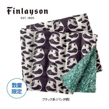 〈フィンレイソン〉ダウンひざ掛け(ブラック系(パンダ柄))