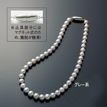 〈Grand Sifore〉淡水パールネックレス(グレー系(処理))