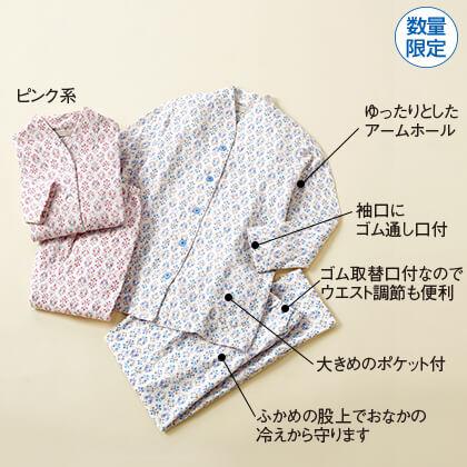 花柄キルトニットレディースパジャマ(ピンク系・M)