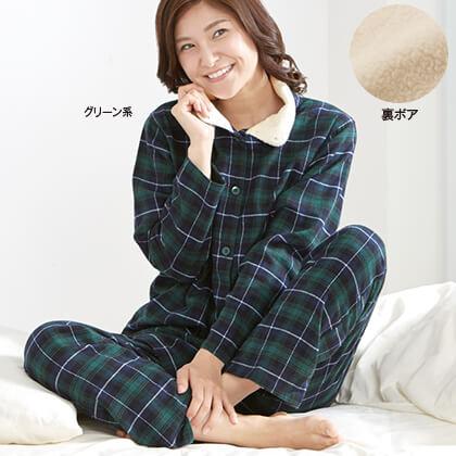 暖かボア付綿100%パジャマ(グリーン系・M〜L)