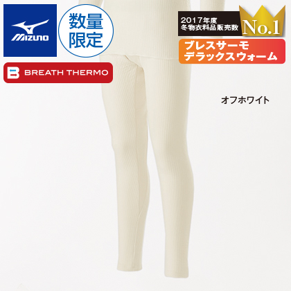 〈ミズノ〉ブレスサーモデラックスウォーム男性用タイツ(オフホワイト・M)