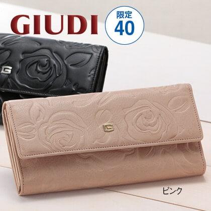 〈ジウディ〉イタリア製花柄ギャルソンウォレット(ピンク)