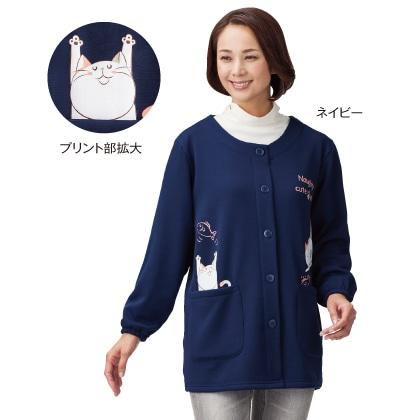 まるで毛布のようなかっぽう着(ネイビー・LL〜3L対応)