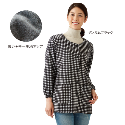 まるで毛布のようなかっぽう着(ギンガムブラック・LL〜3L対応)