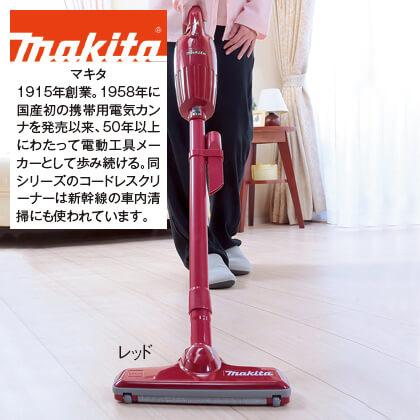 〈マキタ〉充電式クリーナー(レッド)