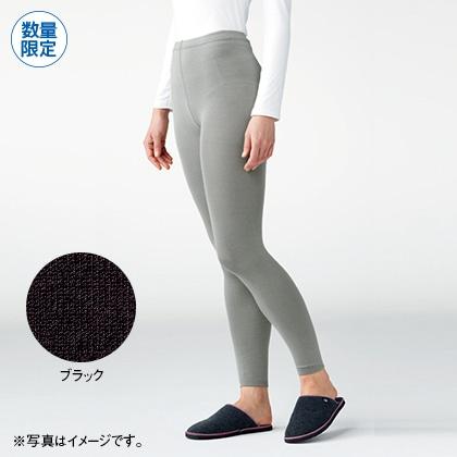 シルク混ゆったりスパッツ(マチ付き)(ブラック・M〜L)