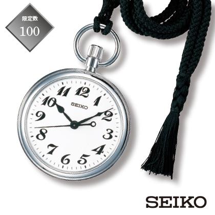 〈セイコー〉鉄道時計