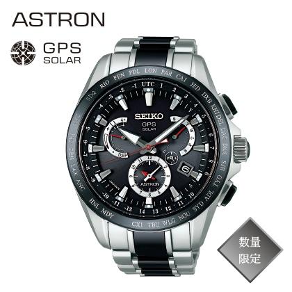 〈セイコー アストロン〉GPSソーラーメンズウォッチデュアルタイムモデル(15.5cm)