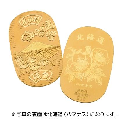 〈光則作〉純金製 花小判 中 福島