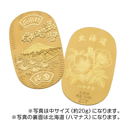 〈光則作〉純金製 花小判 小 熊本