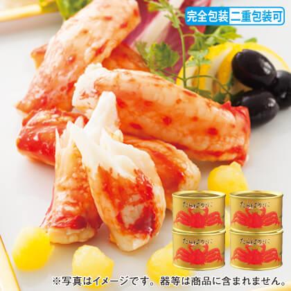 たらばがに一番脚肉缶詰(160g缶×4個)