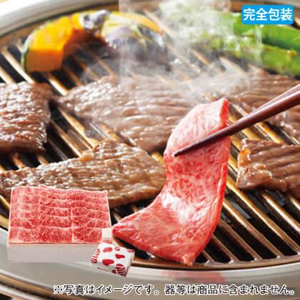 神戸牛 カルビ焼肉用