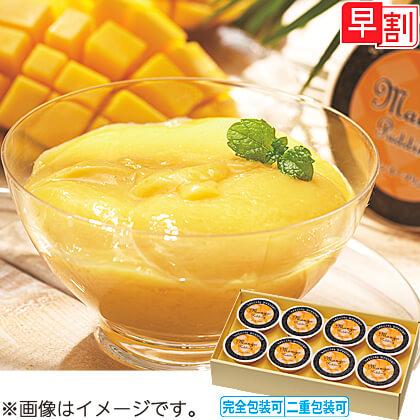 濃厚とろけるマンゴープリン