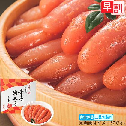 まるいち博多辛子明太子(無着色)320g