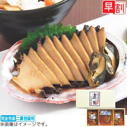 煮貝と釜飯の素セット