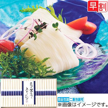 島原手延素麺 五代目萬兵衛 北海道産小麦「春よ恋」使用(木箱入)