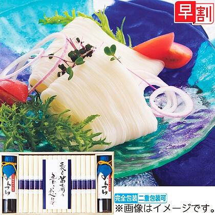 島原手延素麺 五代目萬兵衛 北海道産小麦「春よ恋」使用 めんつゆ詰合せ(木箱入)