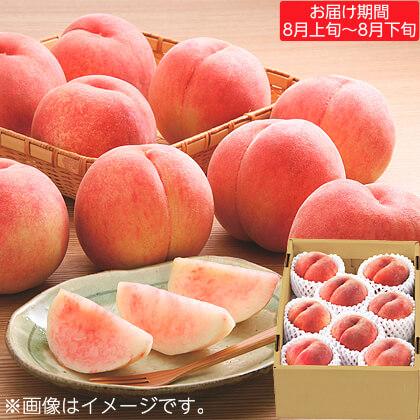 山形県産白桃2kg