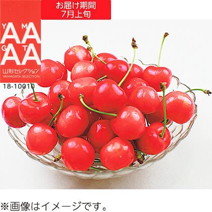 山形県産さくらんぼ(紅秀峰)A
