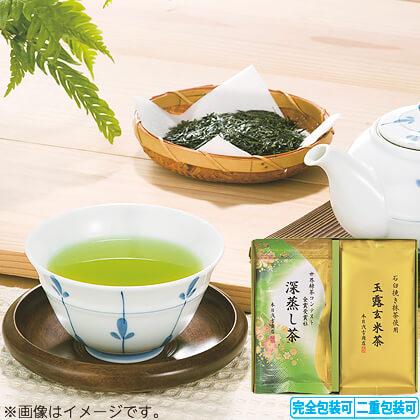 金賞受賞社の銘茶セット
