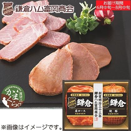古都鎌倉 あじわいセット KTS−401