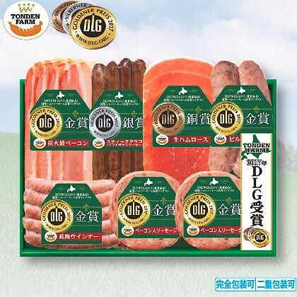 北海道トンデンファームDLG受賞セット45A