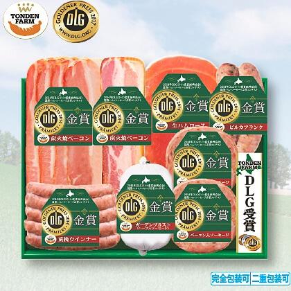 北海道トンデンファームDLG受賞セット52