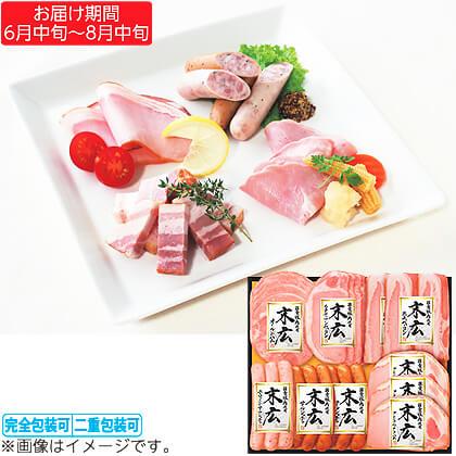 国産豚肉使用末広スライスセットSP−582