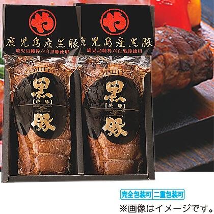 鹿児島産黒豚 炭焼き焼豚