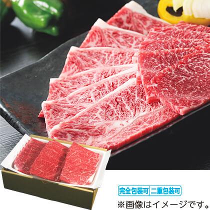 鹿児島県産黒毛和牛カタ肉焼肉用(620g)