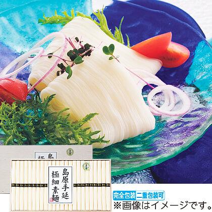 島原手延極細素麺(木箱入)
