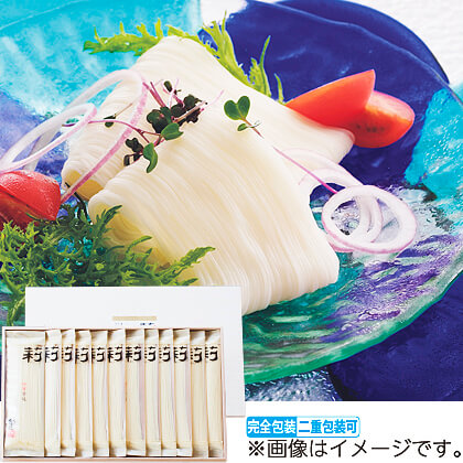 細麗手延素麺「莉」(木箱入)