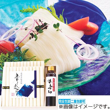 島原手延素麺 北海道産小麦「春よ恋」使用 宗田鰹とあごの混合だし詰合せ(木箱入)