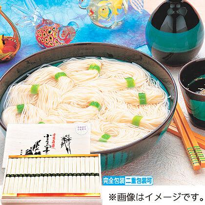 小豆島手延べ素麺 北海道産小麦使用S−50W