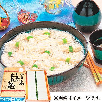 小豆島手延べ素麺 北海道産小麦使用HS−50