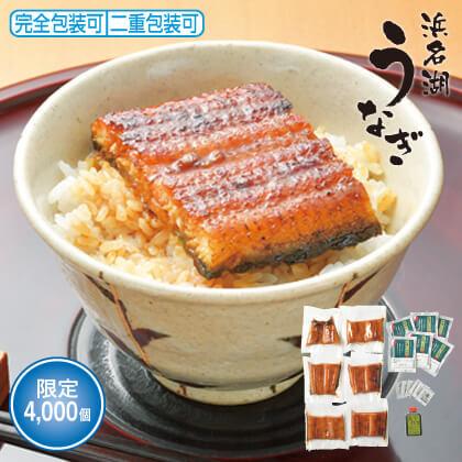 浜名湖うなぎ蒲焼(小丼用)6食