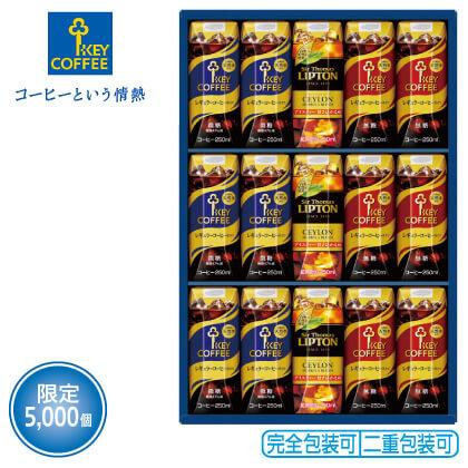 キーコーヒー プリズマ飲料ギフト TPA−25N