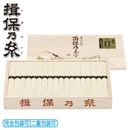 揖保乃糸 特級品 MA−50